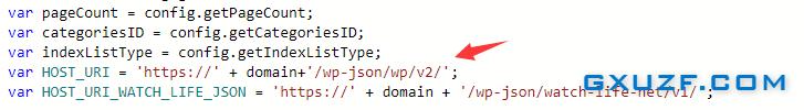 基于Wordpress的微信小程序建立